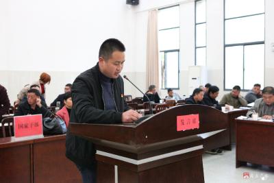 长岭镇召开中层干部述职评议大会