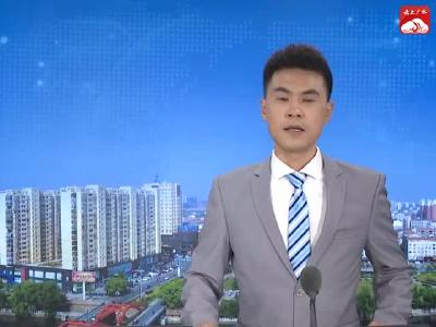 V视|我市举行湖北省干部教育培训省级现场教学点暨广水市民兵训练基地项目开工仪式