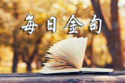 每日金句(朗读版)|习近平论海军陆战队的重要职责