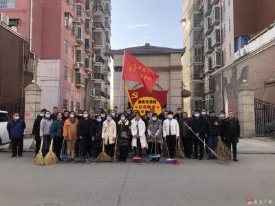 ?北關社區組織轄區黨員開展衛生清掃活動