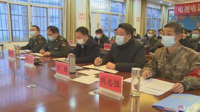 广水市组织收听收看全省征兵工作电视电话会