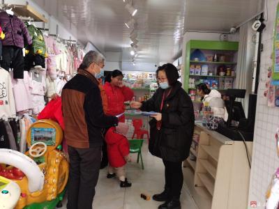 永陽學校:黨員下沉進社區  攜手共創美麗城
