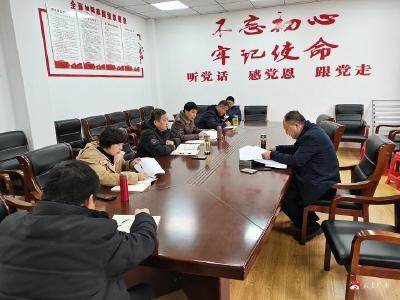 市林業局召開2020年度黨員領導干部民主生活會