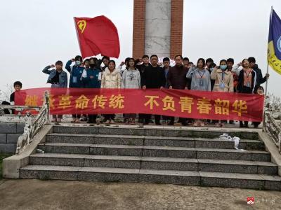 陳巷鎮中心中學:繼承革命傳統 不負青春韶華