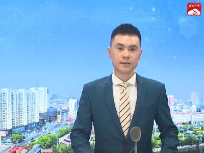 V視|市政府八屆四次全體(擴大)會議召開