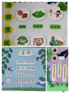 關廟鎮中心幼兒園:春雨潤心  清明融情