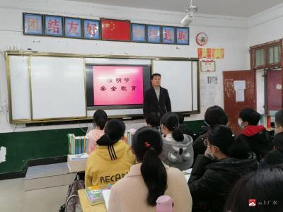 楊寨鎮中心中學開展清明節安全教育活動