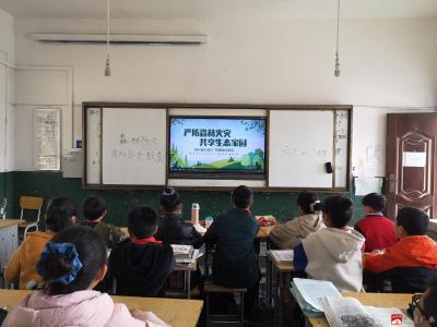 余店鎮初級中學開展森林防火消防安全教育