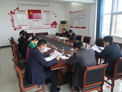 市醫療保障局直屬機關黨委召開各支部書記述職測評會議