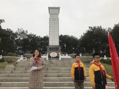 市實驗小學:憶革命史  祭英烈魂