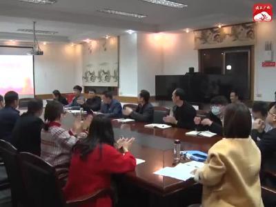 V視|市政府辦開展黨史知識宣講座談交流活動