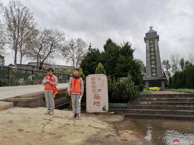 郝店鎮高樓中心小學:緬懷革命烈士,弘揚民族精神