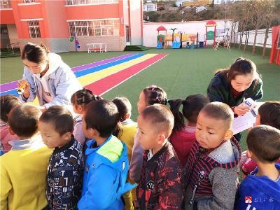 太平幼兒園多措并舉做好傳染病防控工作