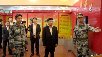 黃繼軍等領導開展黨史學習教育和紅色革命歷史教育