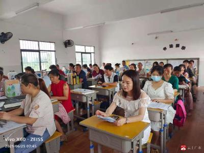 蔡河鎮中心小學召開學生暑假安全家長會