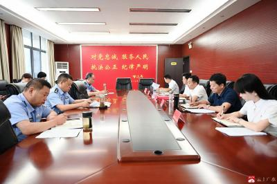呂仁富到市公安局開展政法隊伍教育整頓聯系督導工作