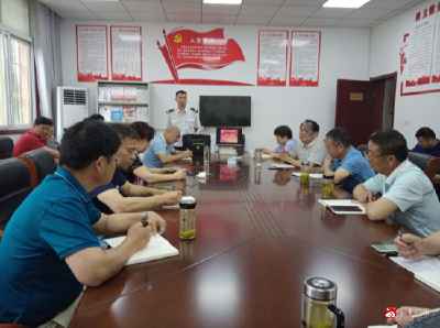 市林業局組織開展消防安全知識培訓講座