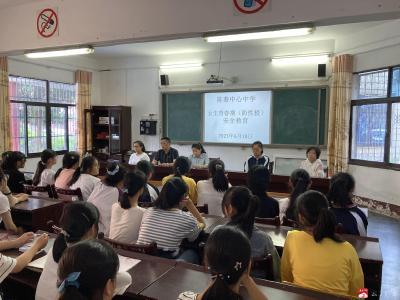 陳巷鎮中心中學開展女生青春期預防性侵安全教育活動