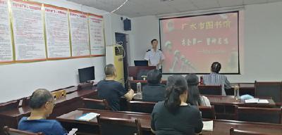 市圖書館開展消防安全知識專題培訓