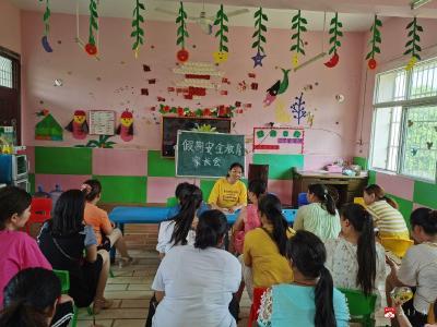 蔡河北街幼兒園召開假期安全教育家長會