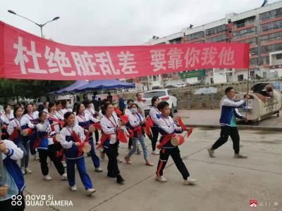 余店鎮中心中學:整治環境衛生 助力疫情防控