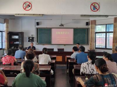 市消防救援大隊到陳巷鎮中心中學開展消防知識講座