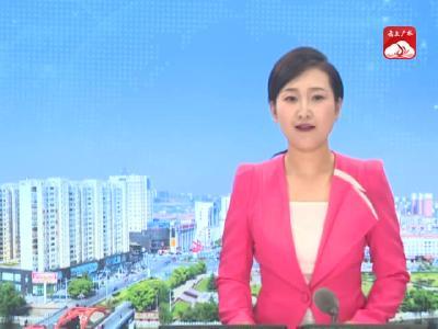 V視|黃繼軍主持召開市委網絡安全和信息化委員會第三次會議