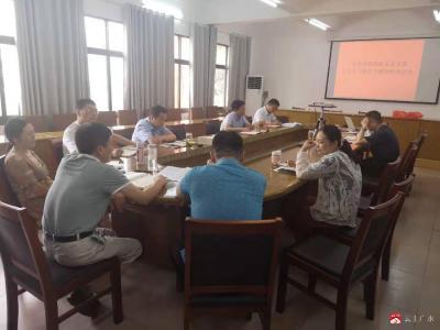 市委統戰部機關黨支部召開黨史學習教育專題組織生活會