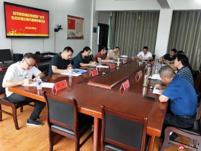 吳秀梅到廣水市生態環境分局開展調研座談