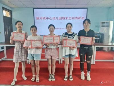 蔡河鎮中心幼兒園:凝心聚力  揚帆起航
