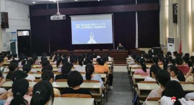 """城郊中心中學舉辦""""女生青春期心理健康教育""""講座"""