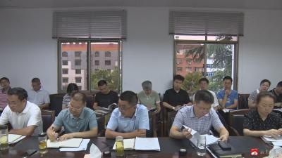 廣水市黨史學習教育巡回指導動員會召開