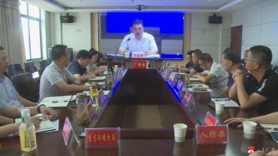 我市組織收聽收看省城鎮燃氣、建筑安全生產視頻會議