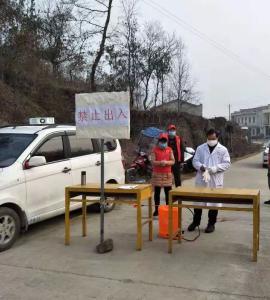 新时代文明实践在随县——视当前疫情为命令,把志愿服务当己任