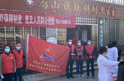 新时代文明实践在随县——县医疗保障局联合县中医院开展义诊志愿服务活动