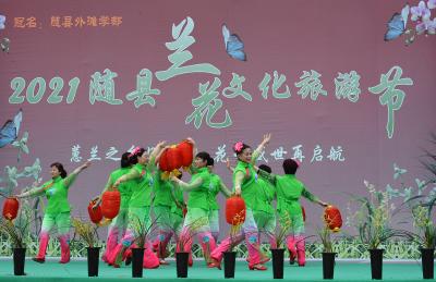 """随县第二届兰花节精彩启幕 """"蕙兰之乡""""上演""""万兰盛宴"""""""