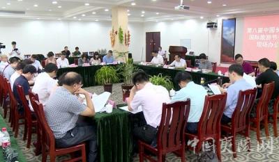 """市委市政府就""""第八届中国长江三峡国际旅游节开幕式""""筹备工作现场办公"""