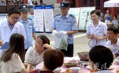 夷陵区举行食品安全事故应急演练