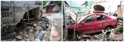 国家应急广播网:夷陵全力抗击洪涝灾害