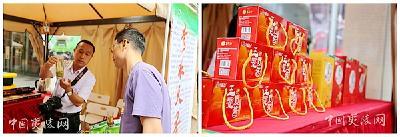 湖北网台:夷陵区农特产品走进上海市场