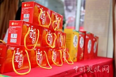 夷陵区农特产品走进上海市场