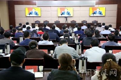 夷陵区收听收看国务院第一次廉政工作电视电话会