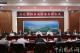 """夷陵区与万达集团携手合作 共同打造夷陵""""万达广场"""""""
