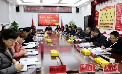 政协委员建言献策 着力破解发展难题