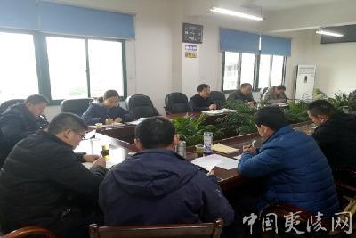 夷陵区环保局召开三峡翻坝江北高速公路项目环境问题推进会议