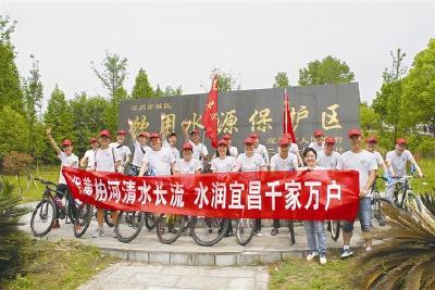 三峡日报:保护黄柏河 水润宜昌城
