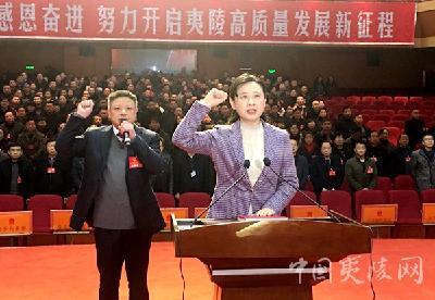 【两会进行时】刚刚!邓玉华当选夷陵区人民政府区长