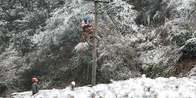 V视 | 夷陵区供电公司全力抗击冰雪灾害保供电