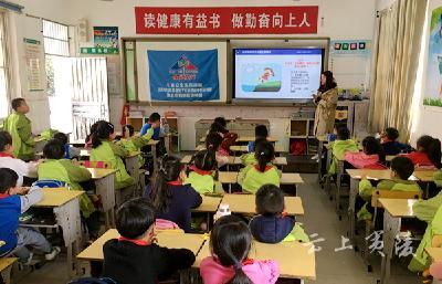 开展校园安全教育 提高儿童自护能力