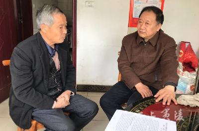 夷陵区政协与联系村干部群众共议乡村振兴